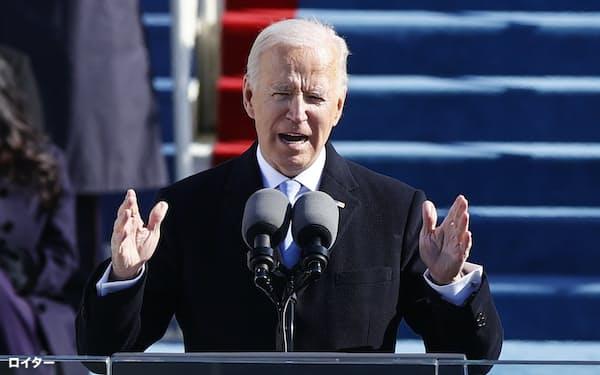 バイデン大統領が直面する課題は大きい(20日、ワシントン)=ロイター