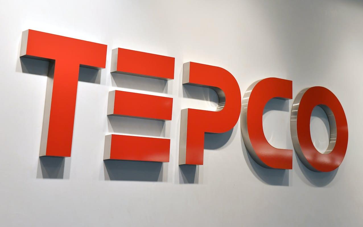 東電EPは契約手続きの改善を図る