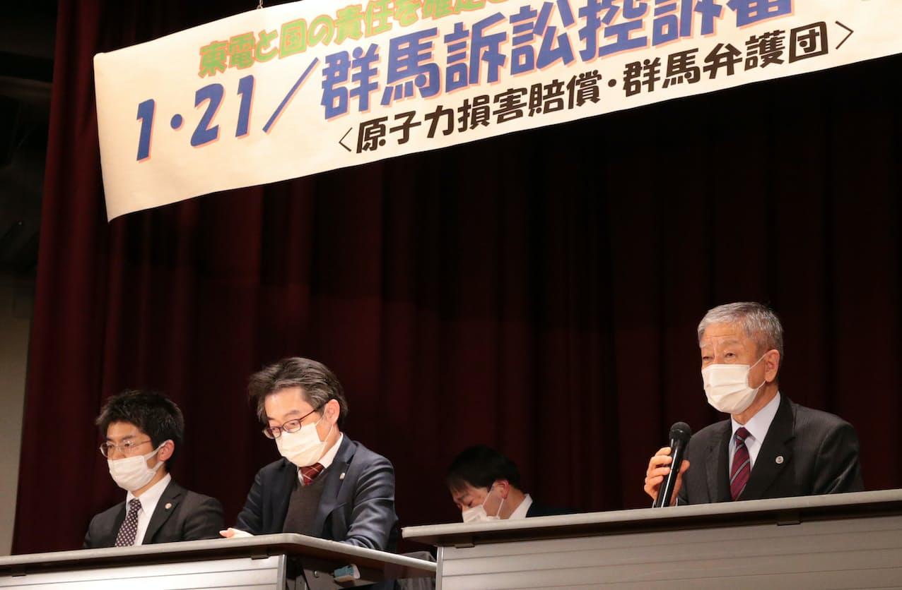 記者会見をする原告側の弁護士ら(21日、東京都千代田区)