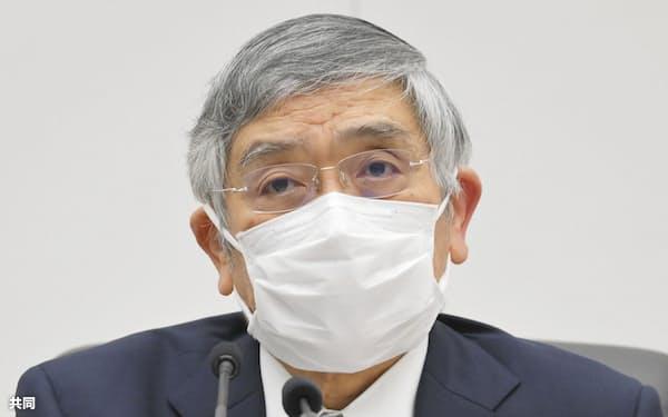 金融政策決定会合を終え、記者会見する日銀の黒田総裁=21日午後、日銀本店(代表撮影)