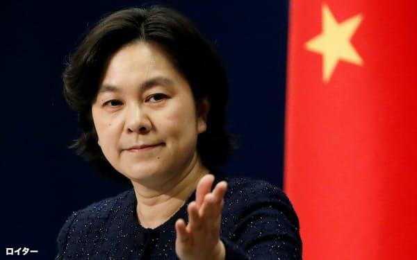 中国外務省の華春瑩報道局長(1月21日、北京市)=ロイター