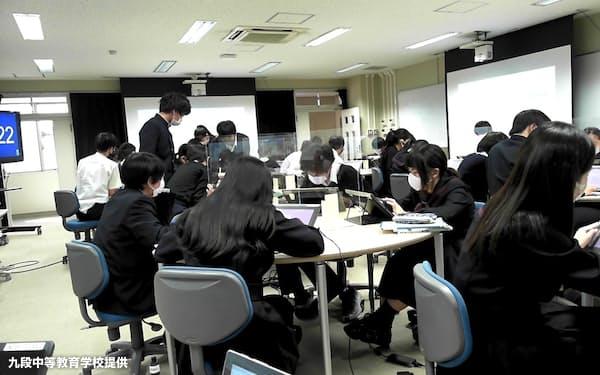 ビデオを見た後で生徒が地域の災害対策の課題などを討論した(九段中等教育学校提供)