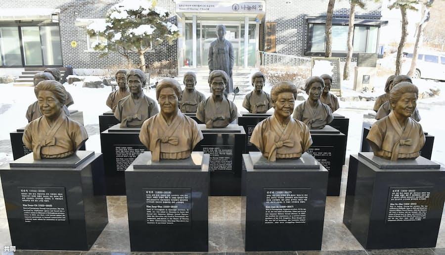 韓国の慰安婦訴訟、日本政府への賠償命令が確定: 日本経済新聞