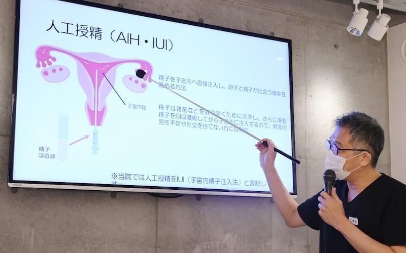 都内で開かれた不妊治療のセミナー(東京都世田谷区の陣内ウィメンズクリニック)