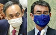 河野氏(右)は菅首相が長年、目をかけてきた切り札だ