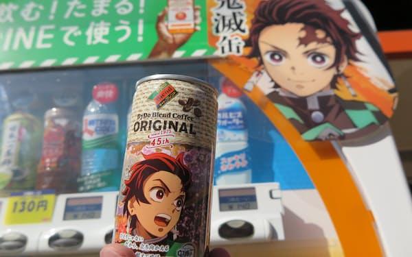 国内で「鬼滅缶」が好調のダイドーグループホールディングスは、マレーシア事業の売却を決めた