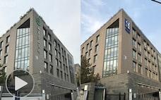 首都から消えた「孔子学院」 北京ダイアリー
