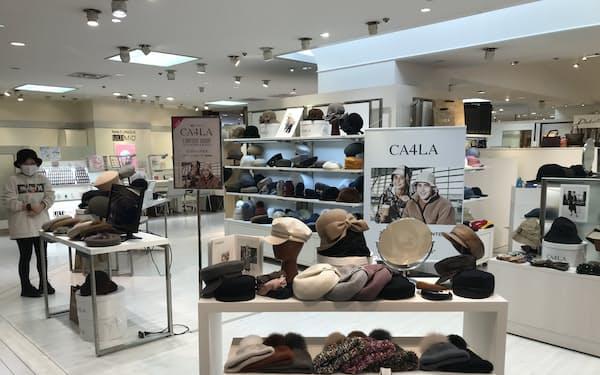 期間限定店のカシラは12月までの累計売り上げが目標を2割上回った(金沢市)