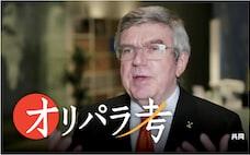 無観客なら東京五輪開催は可能なのか