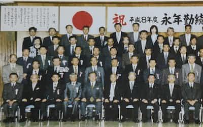 永年勤続者表彰式が開かれた6日後に業務停止命令が下された