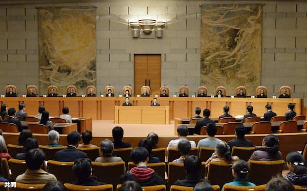 2015年12月、夫婦別姓訴訟の上告審判決で合憲と初判断した最高裁大法廷=共同
