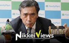 「燃える男」ファミマ澤田貴司氏、4度目の不完全燃焼
