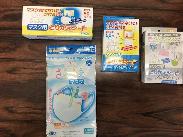製紙 マスク 日本