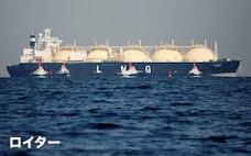 寒波・LNG不足で電力危機 リスクの可視化欠かせず