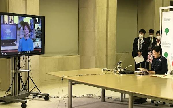 27日、小池知事は世界経済フォーラムが主催するオンライン形式の会議「ダボス・アジェンダ」に登壇した