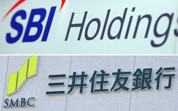 SBIホールディングス(上)と三井住友銀行のロゴ