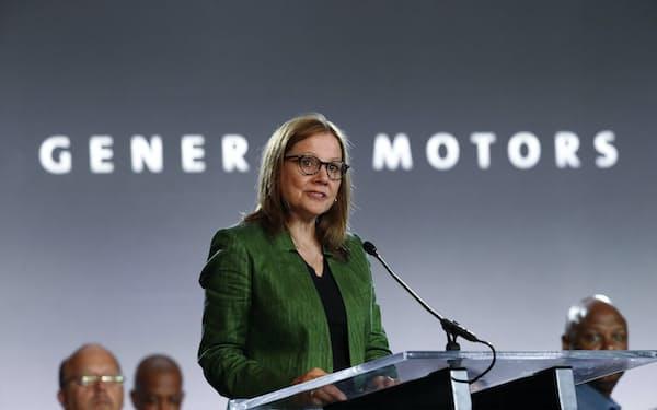 GMのバーラCEOはクルマの全電動化を目標に掲げる=AP