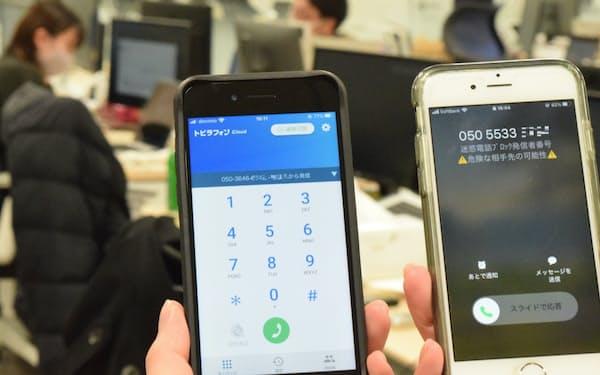 トビラシステムズが手がける迷惑電話を警告するサービス㊨とトビラフォンクラウドの画面(一部画像修正)