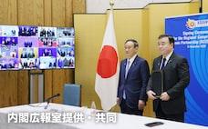 RCEP 貿易どう変わる? 日本に利点、中国カギ