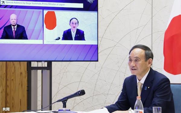 オンライン会合「ダボス・アジェンダ」に参加する菅首相=29日夜、首相官邸(内閣広報室提供)