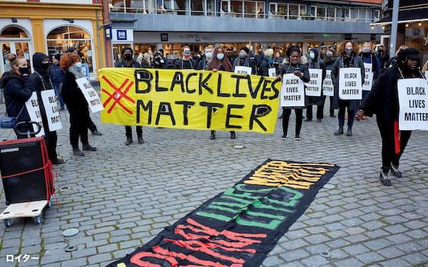 黒人差別解消を訴える運動「ブラック・ライブズ・マター(BLM=黒人の命も大事だ)」は世界的に広がった(デンマーク)=ロイター