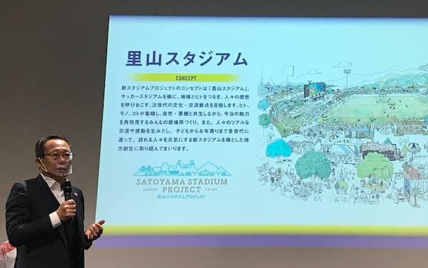 新スタジアムの建設計画を発表する岡田会長(1月31日、愛媛県今治市)
