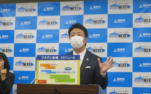 高島市長はワクチン接種を5カ月間で実施すると発表した。