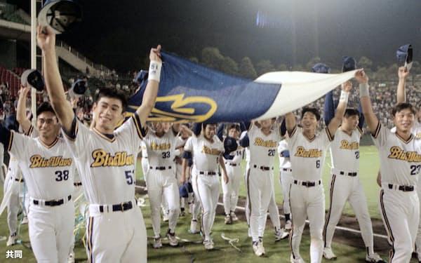 木村さんのパフォーマンスが広まった背景にイチロー選手(左から2人目)の活躍もあった(1995年)