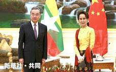 米中のはざま、退く民主化 ミャンマーでクーデター