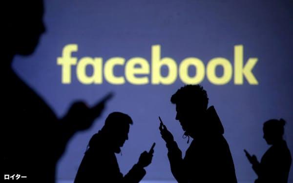 米フェイスブックがアップルとアマゾン・ドット・コムの「挟み撃ち」に遭っている=ロイター