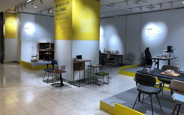 イトーキが伊勢丹新宿店本館に設けたポップアップストア(東京都新宿区)