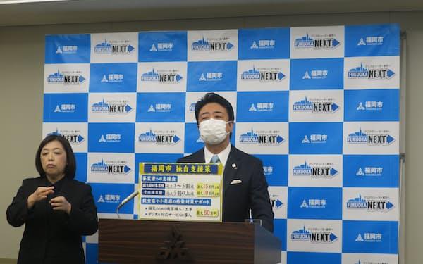 高島市長は国などの支援策から漏れた事業者を対象に独自の経済支援策を発表した(3日、福岡市)