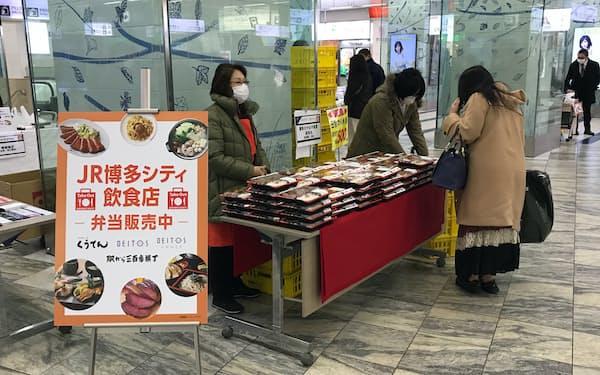 JR博多駅の駅ビルに出店する飲食店は、昼と夕方に弁当販売している