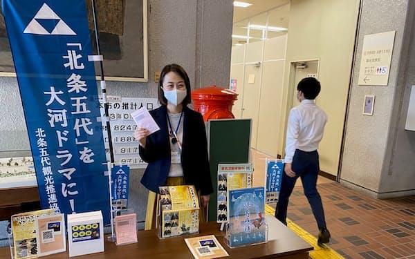 小田原市は市役所などでドラマ化の署名を集めている
