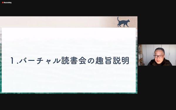 小説を題材に、香川の魅力をオンラインで紹介する