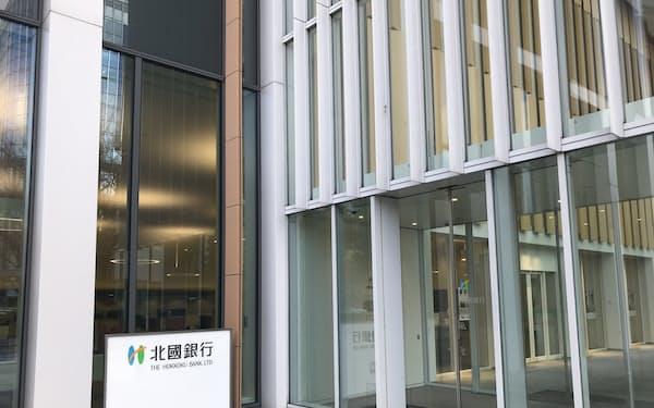 企業による外国人材のニーズの拡大に対応する(金沢市の本店)