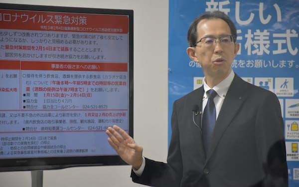 福島県の内堀知事は飲食店への営業時間短縮要請の延長を発表(4日、県庁)