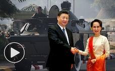 習近平氏とスー・チー氏の友情と打算 北京ダイアリー