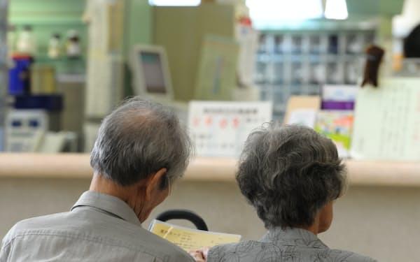 医療費の自己負担分は収入などで異なる