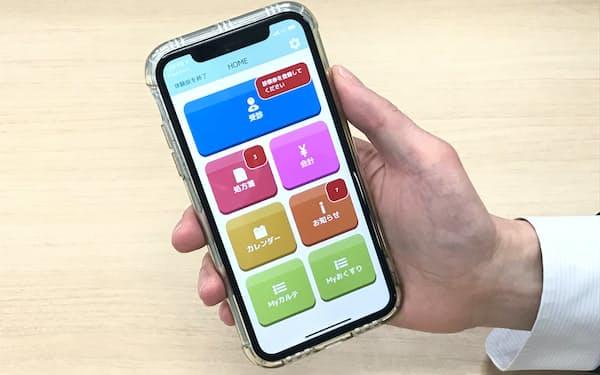 専用アプリで診察の順番待ちの確認や会計だけでなく、服薬や健康情報の管理もできる