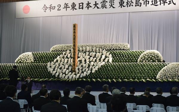 2020年は宮城県内では東松島市のみが追悼式を開催した(20年3月11日、宮城県東松島市)