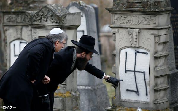 ナチスの象徴であるかぎ十字の落書きをされたフランスのユダヤ人の墓=ロイター