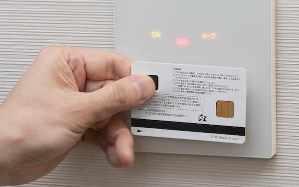 指紋センサーを使った本人認証で、なりすましを防ぐ