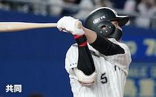 「真の4番」試された1球 ロッテ・安田尚憲㊤