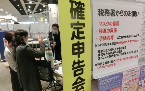 福岡県内の一部の会場で確定申告の受け付けが始まった(20日、筑紫野市)