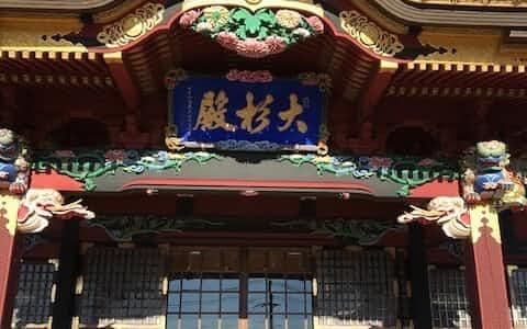年間参詣者が約50万人に上る大杉神社の正面