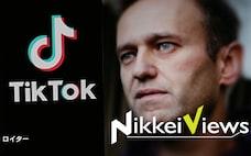 ロシア「TikTok世代」の乱 反プーチンは希望か幻想か