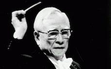 舞台と人生(8)指揮者 朝比奈隆