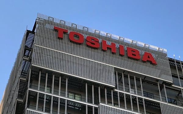 東芝は12日、2020年4~12月期の連結決算を発表する(川崎市)