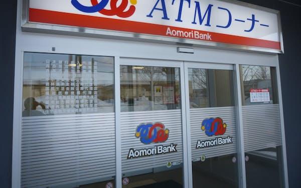 青森銀行は来店せずに済むようネット経由のサービスを拡充する(青森市内の支店)